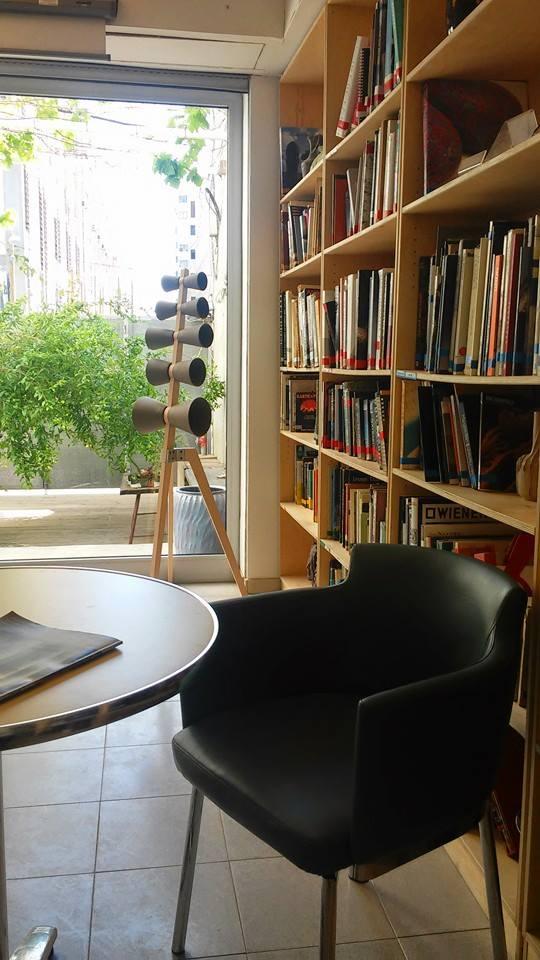 ספריית בית בנימיני