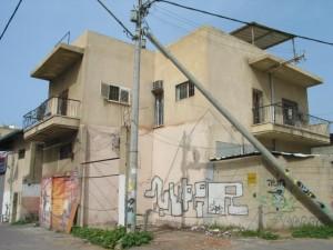 בית בנימיני לפני השיפוץ