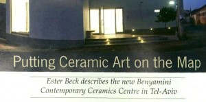 Putting Ceramic Art on the Map picture