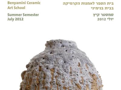 ceramic summer courses 2012 - קטלוג קורסי קיץ לקרמיקה