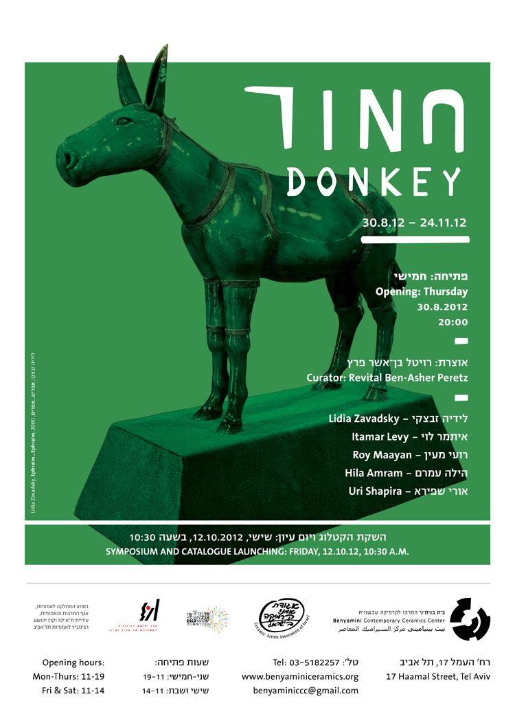 """Donkey"" exhibition"