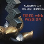 Fired_with_passion