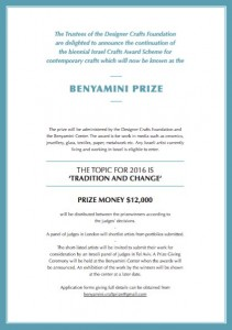 DESIGNER CRAFTS FOUNDATION | Benyamini Prize 2016