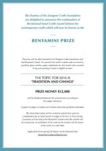 DESIGNER CRAFTS FOUNDATION | Benyamini Prize 2016