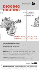Digging Digging | invitation | הזמנה