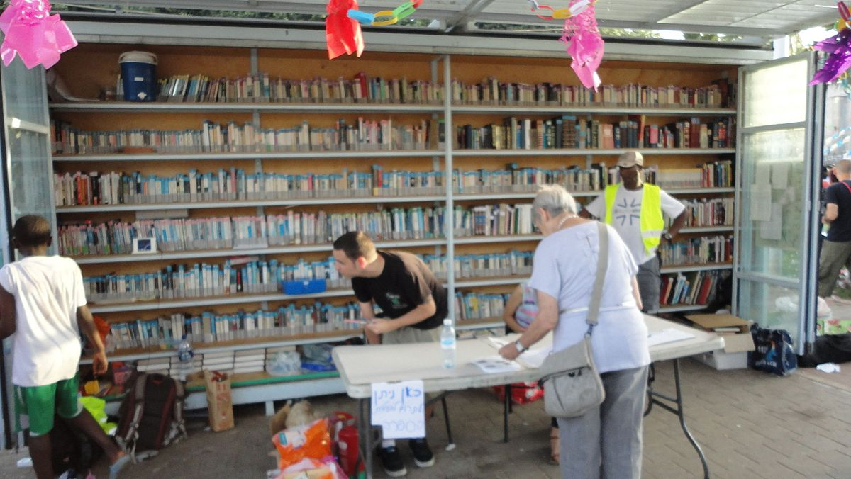 Israeli artists support  The Levinsky Garden library
