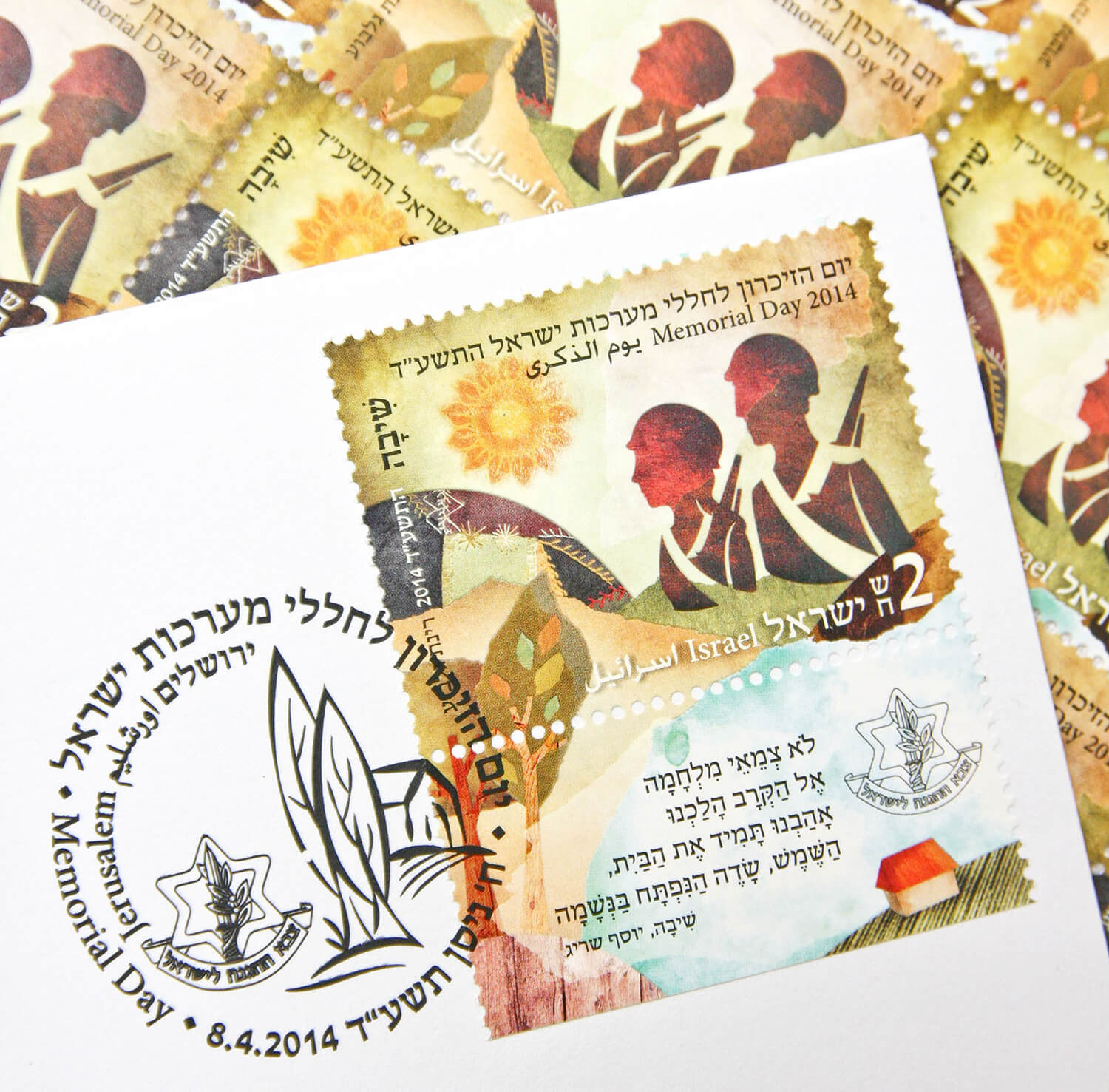 An Israeli Memory – Memorial Day Postage Stamps