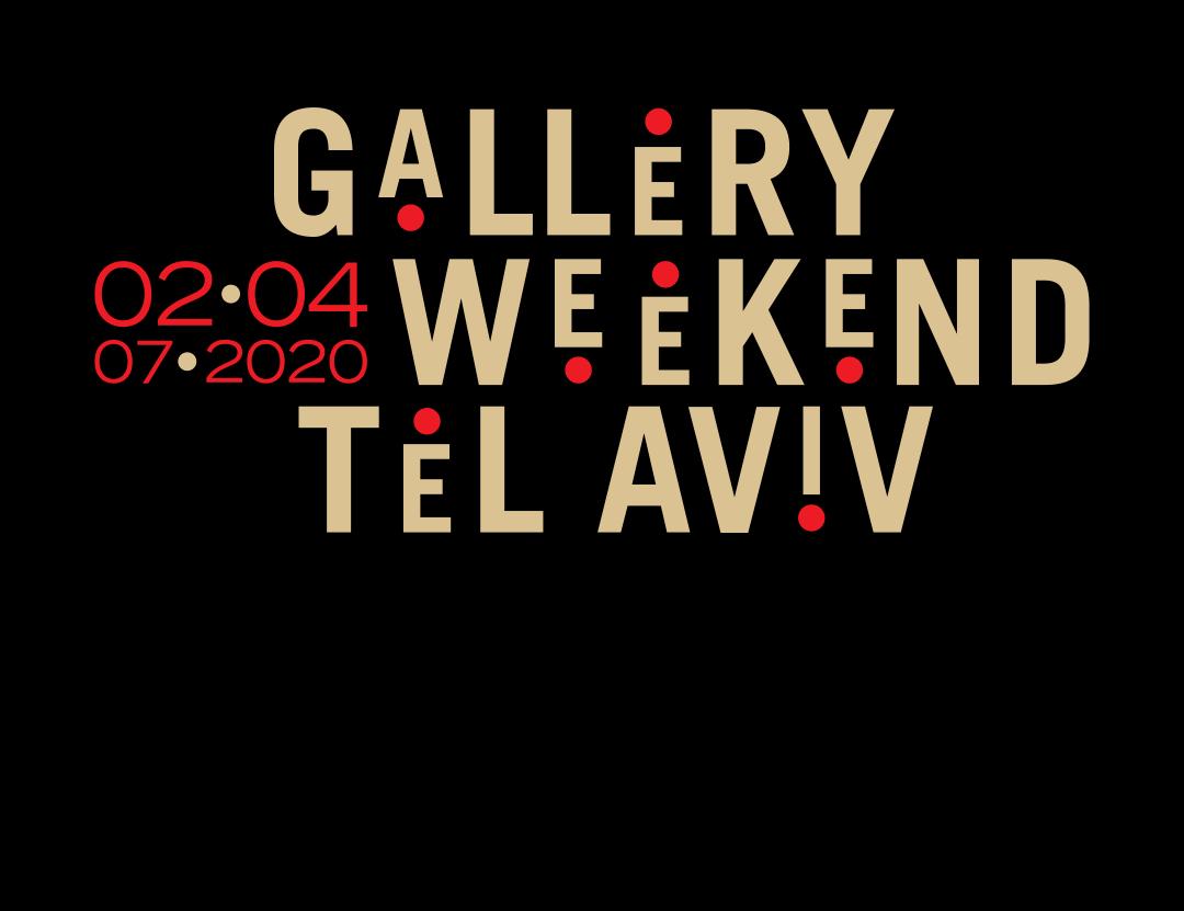 Galley weekend TLV